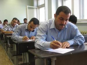 Экзамен - мигранты 2