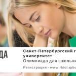 mailservice-1024x360